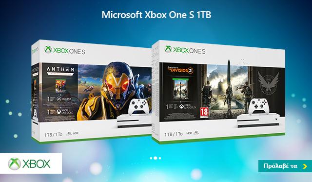 Microsoft XBOX by Metrostore