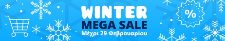 Winter-Sale-2020